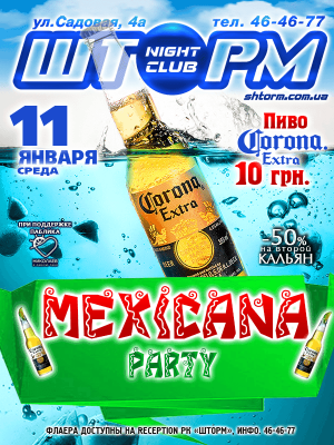 MEXICANA PARTY