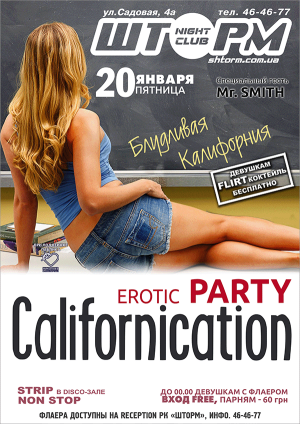CALIFORNICATION PARTY
