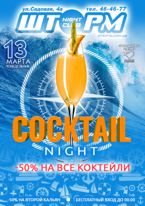 COCTAIL NIGHT