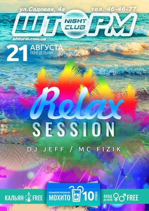 RELAX SESSION