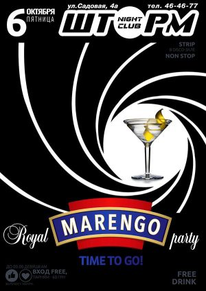 ROYAL MARENGO PARTY