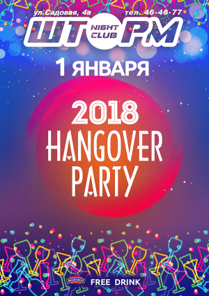 HANGOVER PARTY
