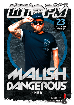 DJ MALISH DANGEROUS