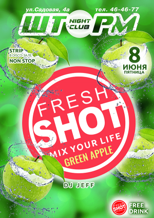FRESH SHOT PARTY