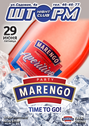 Marengo PARTY