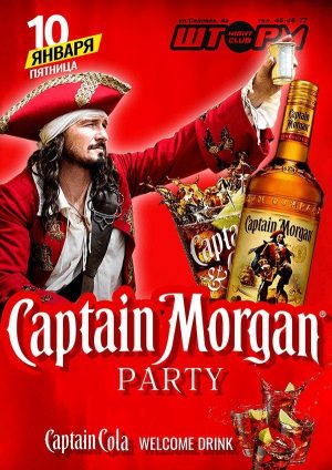 Captain Morgan Party
